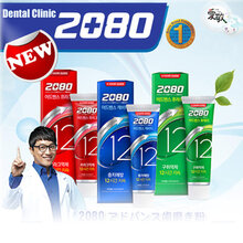 Dental Clinic 2080