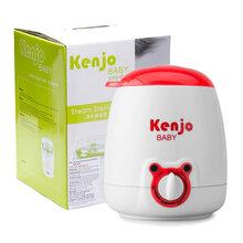 Kenjo Baby