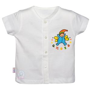 Áo Cài Giữa Hello Baby Tay Ngắn Màu Trắng  Size 1 al0002 (In Hình ngẫu Nhiên)