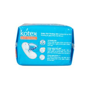 Băng Vệ Sinh Kotex Style LST Siêu Mỏng Không Cánh 8 Miếng