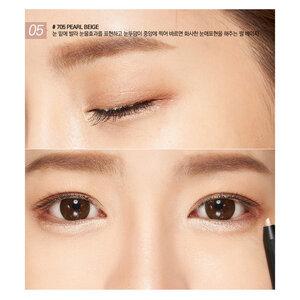 Chì Kẻ Mắt B.O.M 705 Pearl Beige