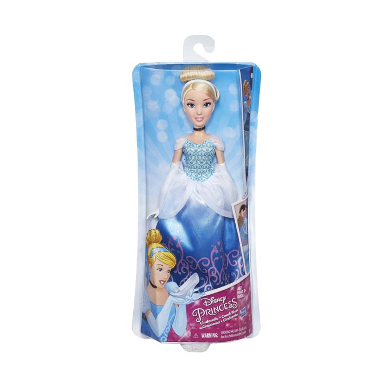 Cô bé Lọ Lem Cinderella Disney Princess B5288
