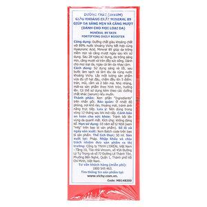 Dưỡng Chất Khoáng Cô Đặc Vichy Mineral 89 Phục Hồi, Bảo Vệ Da 50ml (Phiên bản giới hạn)