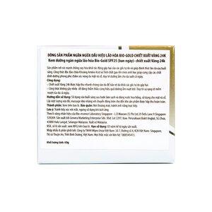Kem Dưỡng Ban Ngày Tinh Chất Vàng Chống Lão Hóa SPF25 Bio-essence 40g