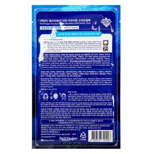 Mặt Nạ Cấp Ẩm Marin Aquaring PackYangee 20ml