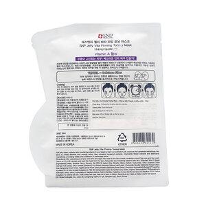 Mặt Nạ Dưỡng Da Vitamin A Ngăn Ngừa Lão Hóa - 30g