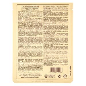 Mặt Nạ Giấy Benton Chiết Xuất Nọc Ong Và Ốc Sên 20g