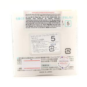 Phấn Phủ Trang Điểm SPF12 PA++ 05 Light Ochre - 11g