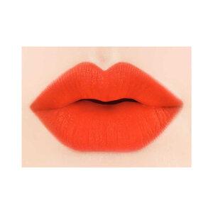 Son Kem Lì Bbia Màu Cam 07 012 Orange 3.7g