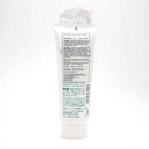 Sữa Rửa Mặt Chiết Xuất Lô Hội Dành Cho Mọi Loại Da - 130g