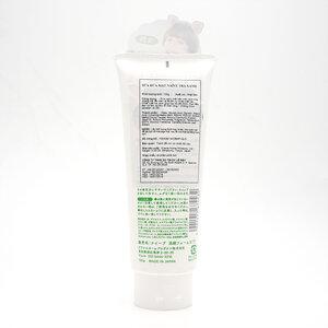 Sữa Rửa Mặt Chiết Xuất Trà Xanh Dành Cho Da Mụn - 130g