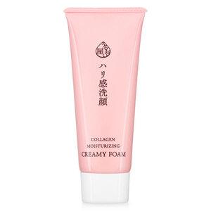 Sữa Rửa Mặt Ngăn Ngừa Lão Hóa Naris Cosmetic 100g