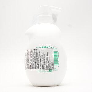 Sữa Tắm Dưỡng Da Hương Chanh - 530ml