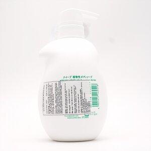 Sữa Tắm Dưỡng Da Hương Đào - 530ml