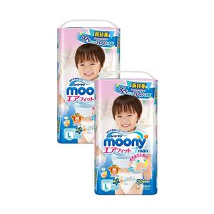 Combo 2 Tã Quần Moony L44 (BOY)