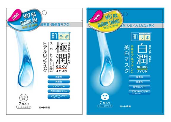 Mặt nạ giấy Hada Labo Gokujyun 3D Perfect Mask