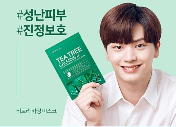 SOME BY MI – thương hiệu mỹ phẩm Hàn Quốc