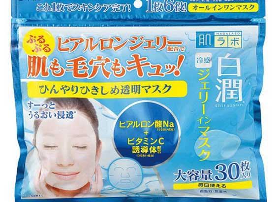 Hada Labo Goku-jyun Hydrating Mask