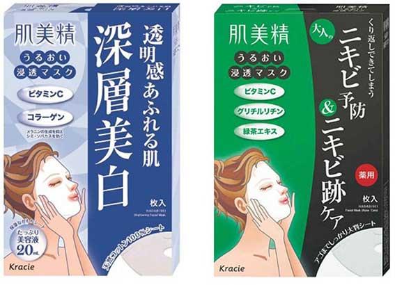 Mặt nạ giấy Nhật Bản Hadabisel Kracie