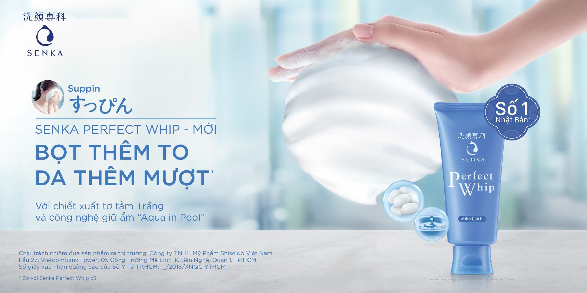 Sữa Rửa Mặt Senka Tạo Bọt Chiết Xuất Tơ Tằm Trắng Perfect Whip Facial Foam Wash