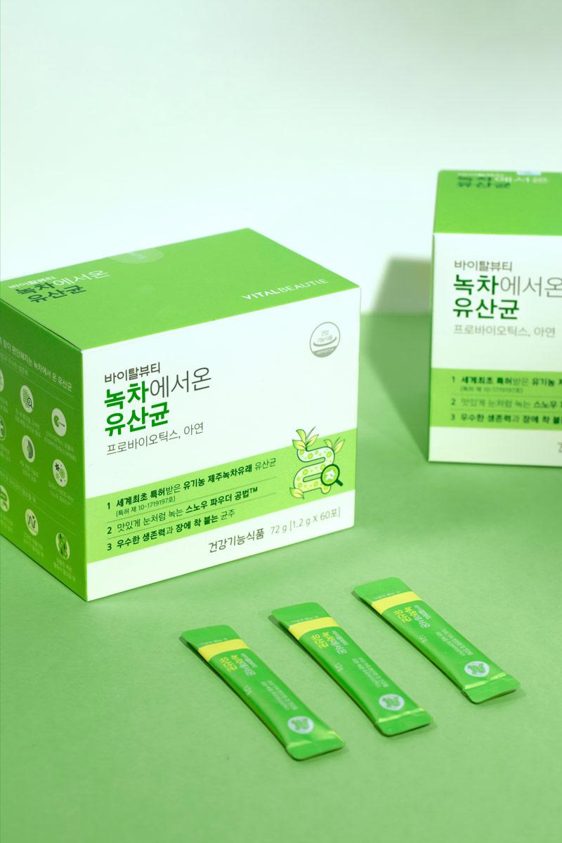 Bột Trà Xanh Lợi Khuẩn Hỗ Trợ Tiêu Hóa Vital Beautie Greentea Probiotics