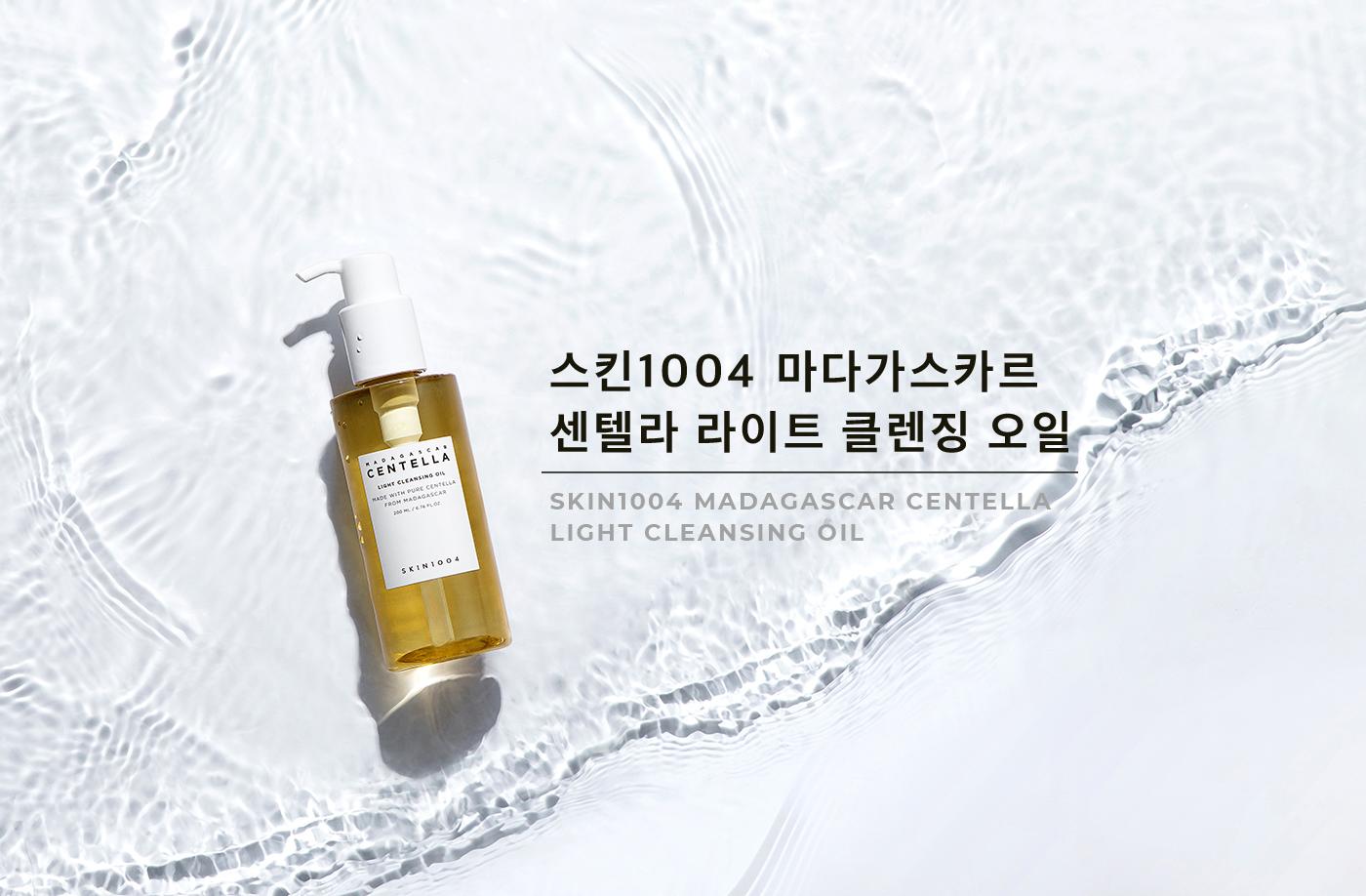 Dầu Tẩy Trang Chiết Xuất Rau Má Làm Sạch Sâu Da Skin1004 Madagascar Centella Light Cleansing Oil