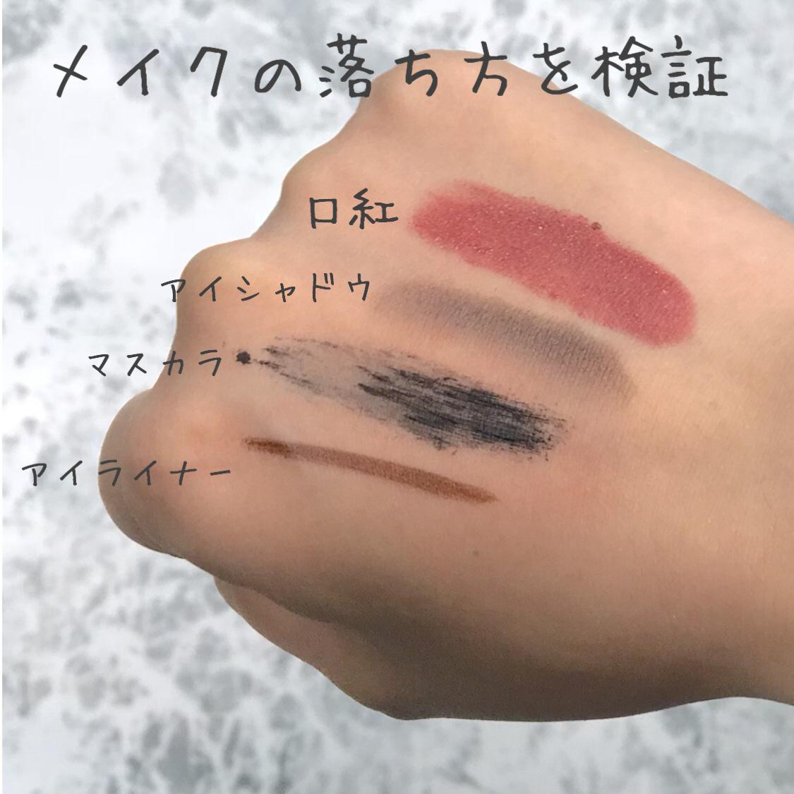 Dầu Tẩy Trang Chifure Cleansing Oil giúp loại bỏ lớp trang điểm chống thấm nước và mascara