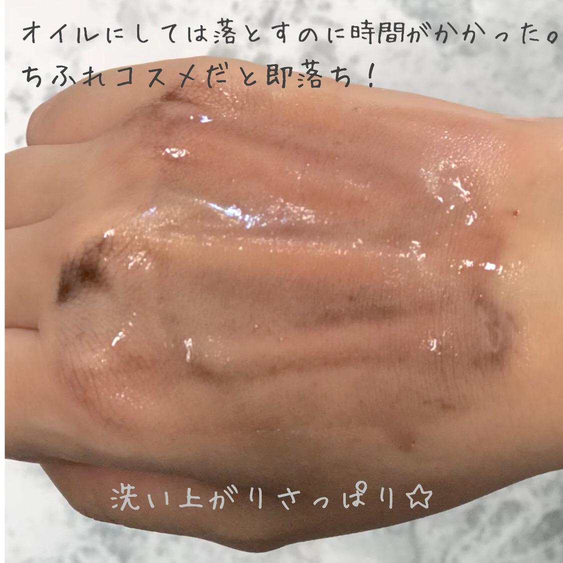 Dầu Tẩy Trang Chifure Cleansing Oil không để lại dư lượng thừa trên da, không gây nhờn dính khó chịu.