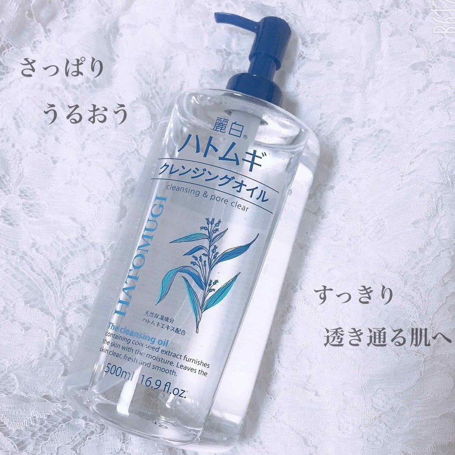Dầu Tẩy Trang Reihaku Hatomugi The Cleansing Oil Chiết Xuất Ý Dĩ Dưỡng Ẩm, Làm Sáng Da 500ml hiện đã có mặt tại Hasaki.