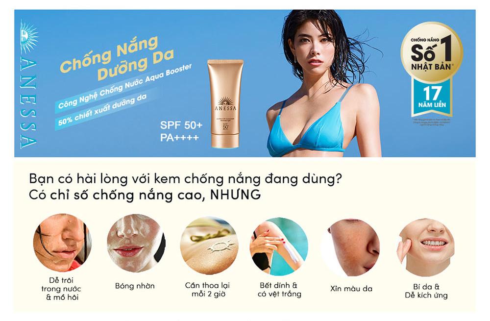 Gel Chống Nắng Dưỡng Da Anessa Perfect UV Sunscreen Skincare Gel SPF50+/PA++++