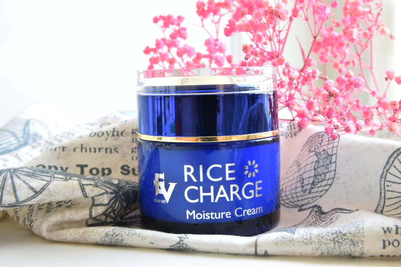 Kem Dưỡng Ẩm Làm Sáng Da Chiết Xuất Gạo ELLE VIE Rice Charge Moisture Cream