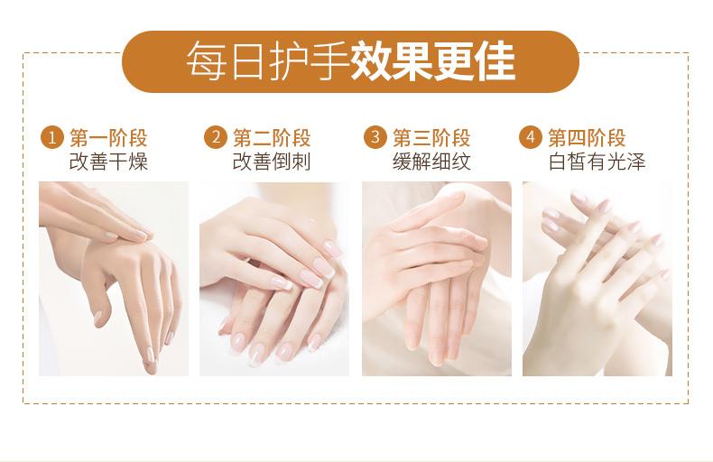 Kem Dưỡng Da Tay Kuramoto Bijin Tochiotome Strawberry Hand Cream Chiết Xuất Quả Dâu 50g