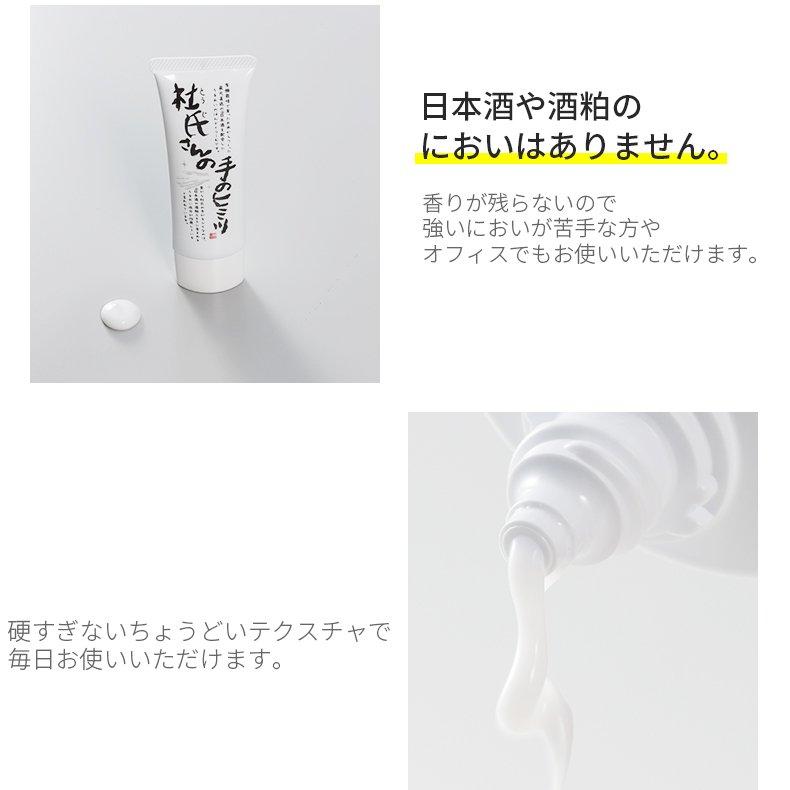 Kem Dưỡng Da Tay Kuramoto Bijin Smooth Hand Cream hiện đã có mặt tại Hasaki