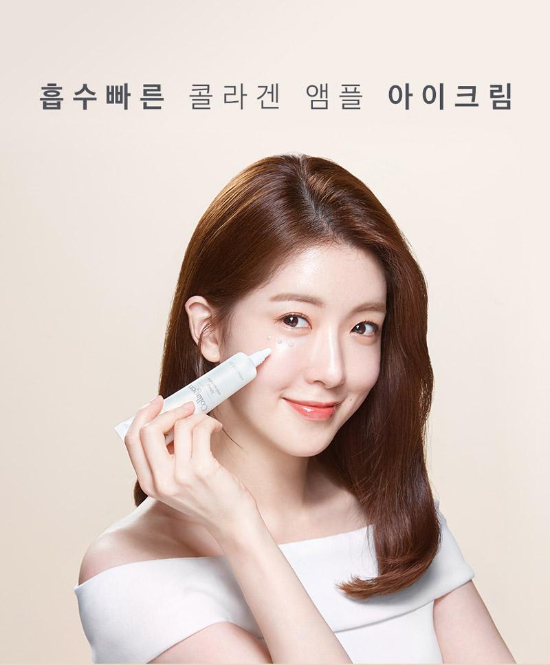Kem Dưỡng Mắt 9Wishes Mờ Nếp Nhăn, Săn Chắc Da Collagen Ampule Eye&Face Cream