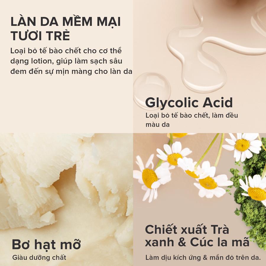 Kem Dưỡng Thể Paula's Choice Resist Skin Revealing Body Lotion with 10% AHA dưỡng sáng và làm mềm da