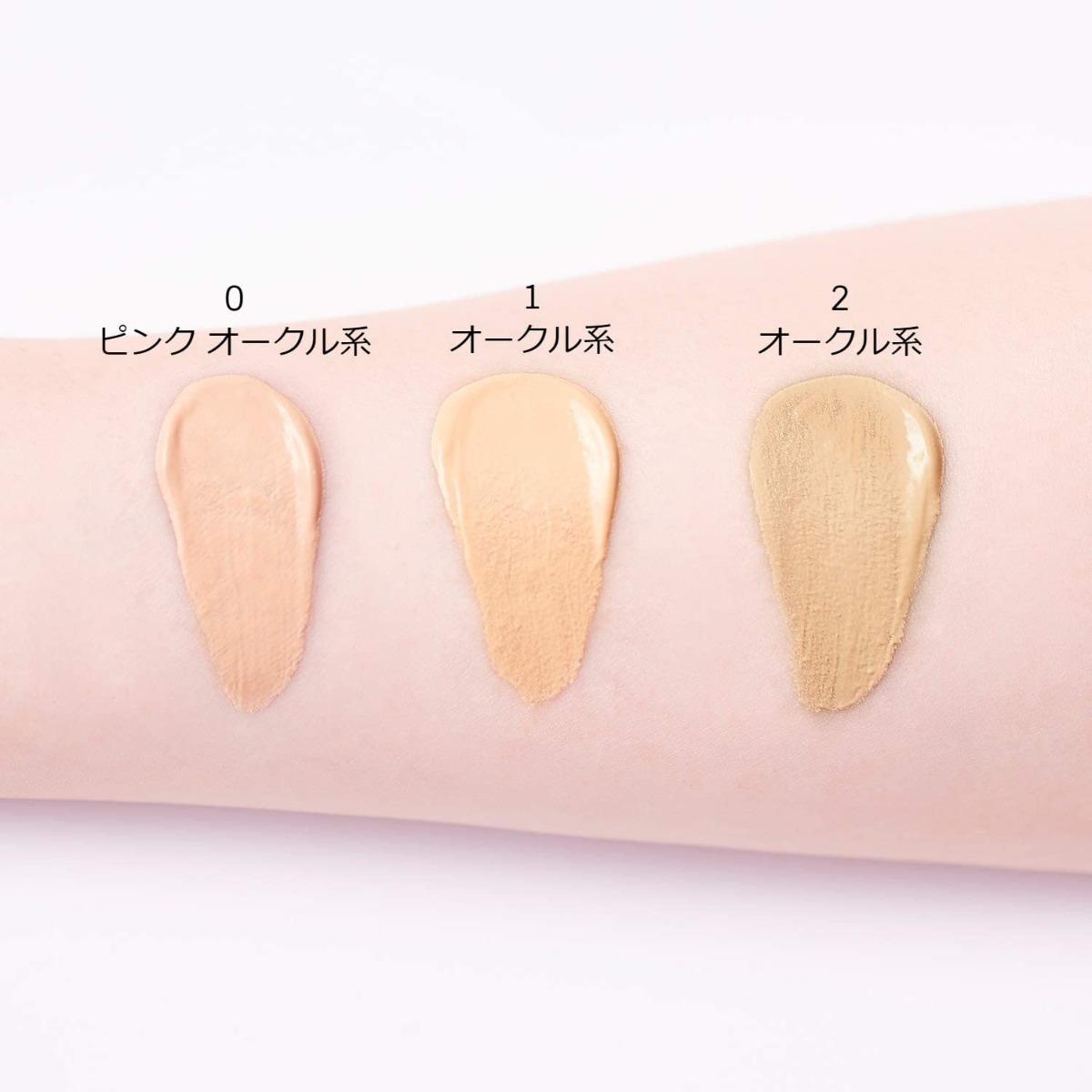 Kem Nền Trang Điểm Chifure BB Cream SPF27 PA++ hiện đã có mặt tại Hasaki với 2 tông màu cho bạn lựa chọn.