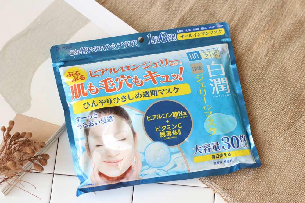 Mặt Nạ Giấy Dưỡng Sáng Da The Mát Hada Labo Shirojyun Cooling Jelly in Mask