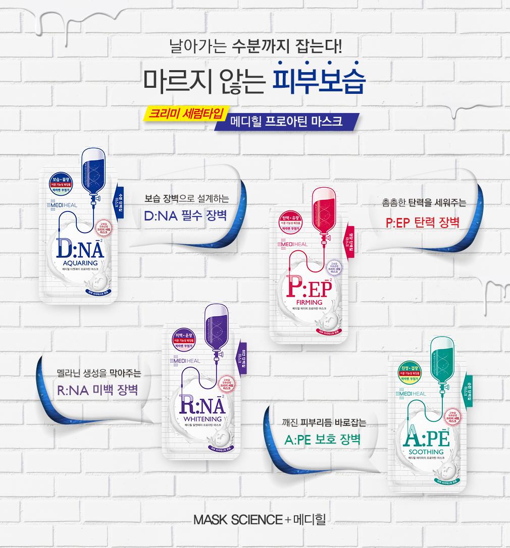 Mặt nạ Hàn Quốc Mediheal