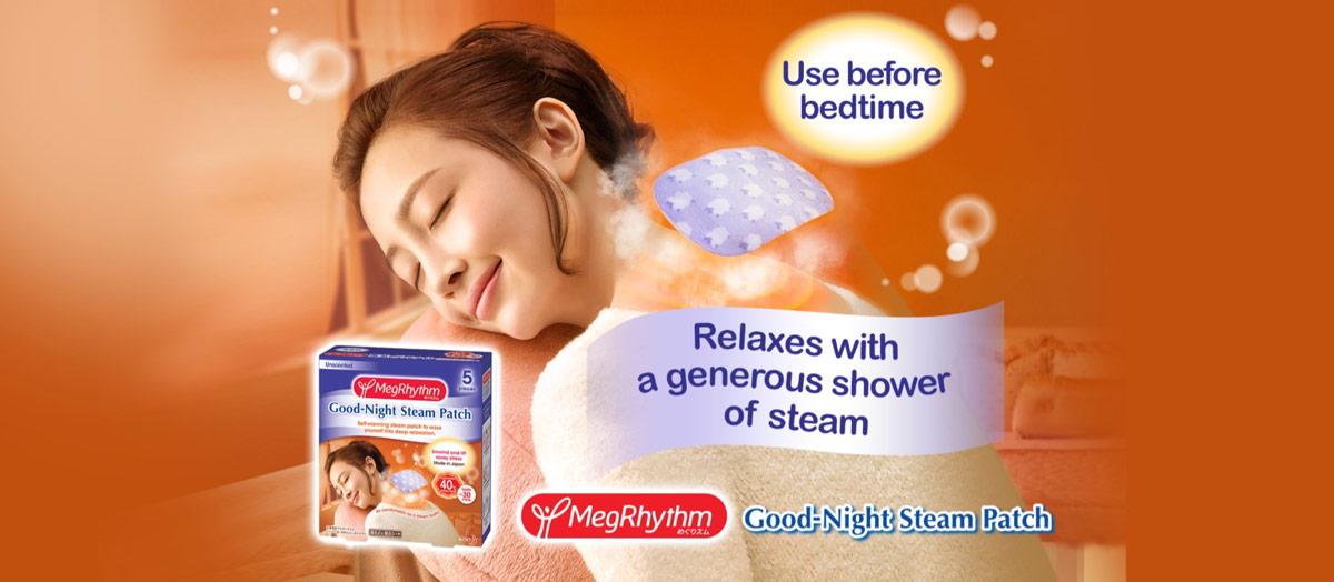 Miếng Dán Thư Giãn Vùng Cổ MegRhythm Good-Night Steam Patch