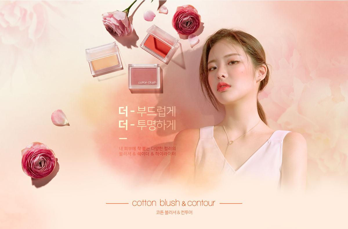 Phấn Má Hồng Missha Cotton Blush 4g