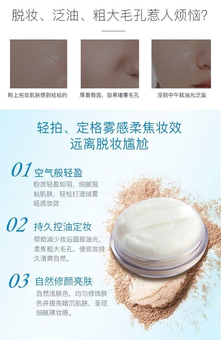 Phấn Phủ Che Khuyết Điểm Freeplus Face Up Powder NA chiết xuất từ thảo dược cổ truyền Nhật Bản không hề gây bí bách cho làn da nhạy cảm