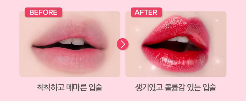 Son Thỏi Dạng Thạch CODE GLOKOLOR Jelly Ball Lip Tint Stick giàu dưỡng chất làm mềm môi