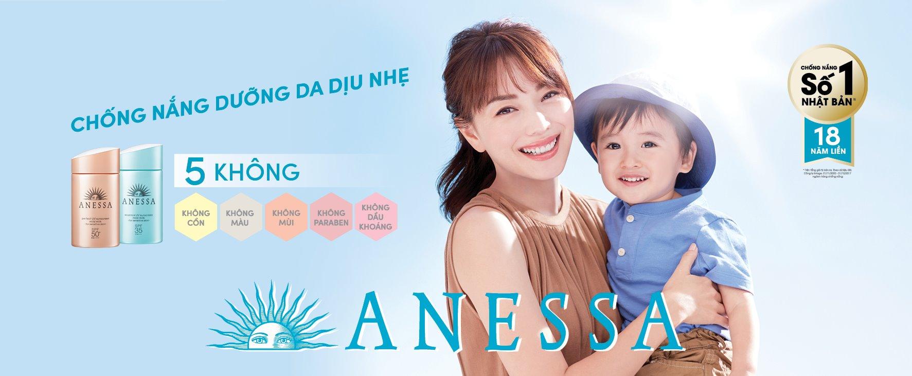Sữa Chống Nắng Dành Cho Da Nhạy Cảm & Trẻ Em Anessa Essence UV Sunscreen Mild Milk SPF35/PA+++