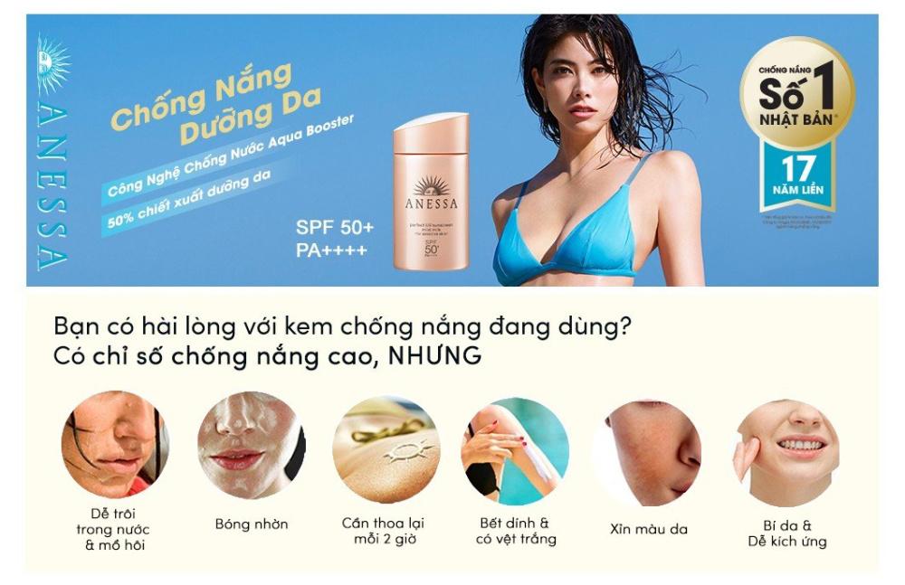 Sữa Chống Nắng Dịu Nhẹ Cho Da Nhạy Cảm Anessa Perfect UV Sunscreen Mild Milk SPF50/PA+++