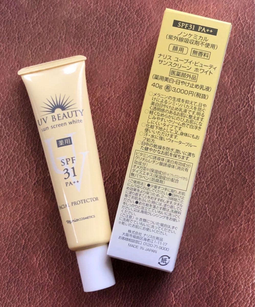 Sữa Chống Nắng Naris UV Beauty Sun Screen White Facial Protector SPF31 PA++ Bảo Vệ Da Mặt 40g hiện đã có mặt tại Hasaki.