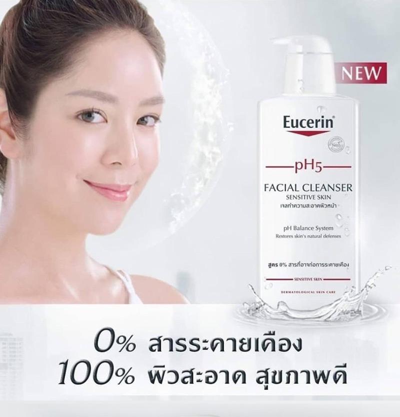 Sữa Rửa Mặt Eucerin Facial Cleanser PH5 Sensitive Skin Cho Da Nhạy Cảm