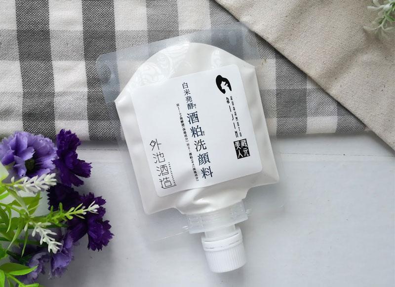 Sữa Rửa Mặt Kuramoto Bijin White Rice Fermented Facial Wash Làm Sáng Da