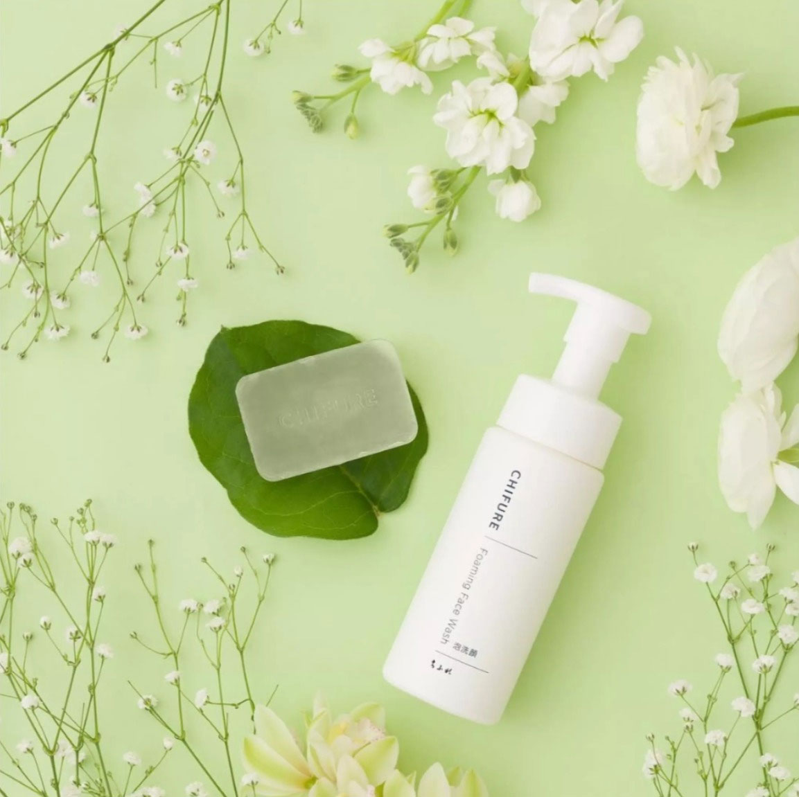 Sữa Rửa Mặt Tẩy Trang Chifure Foaming Face Wash 180ml