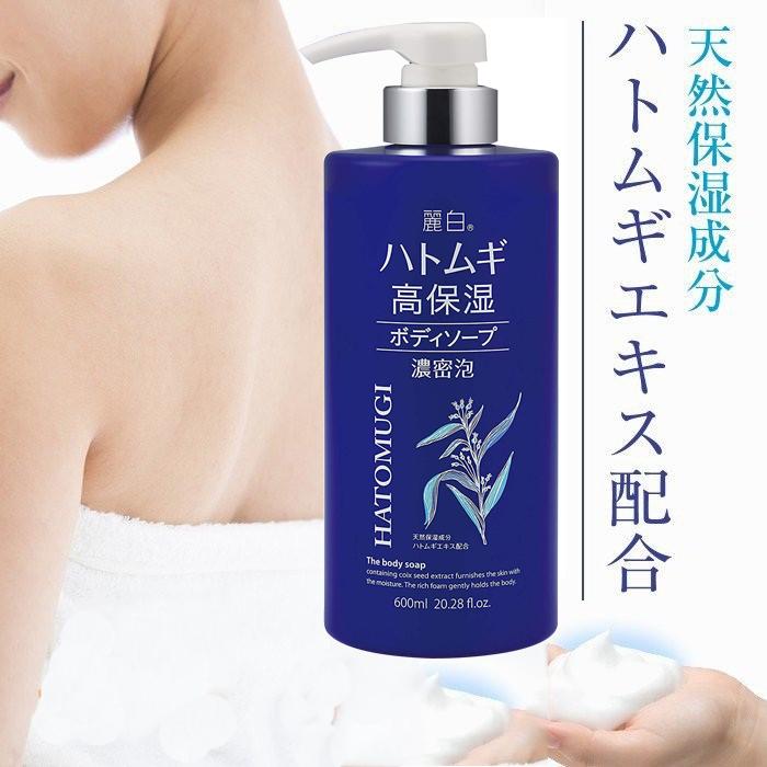 Sữa Tắm Hatomugi The Body Soap Ý Dĩ Dưỡng Ẩm, Làm Sáng Da 600ml hiện đã có mặt tại Hasaki.