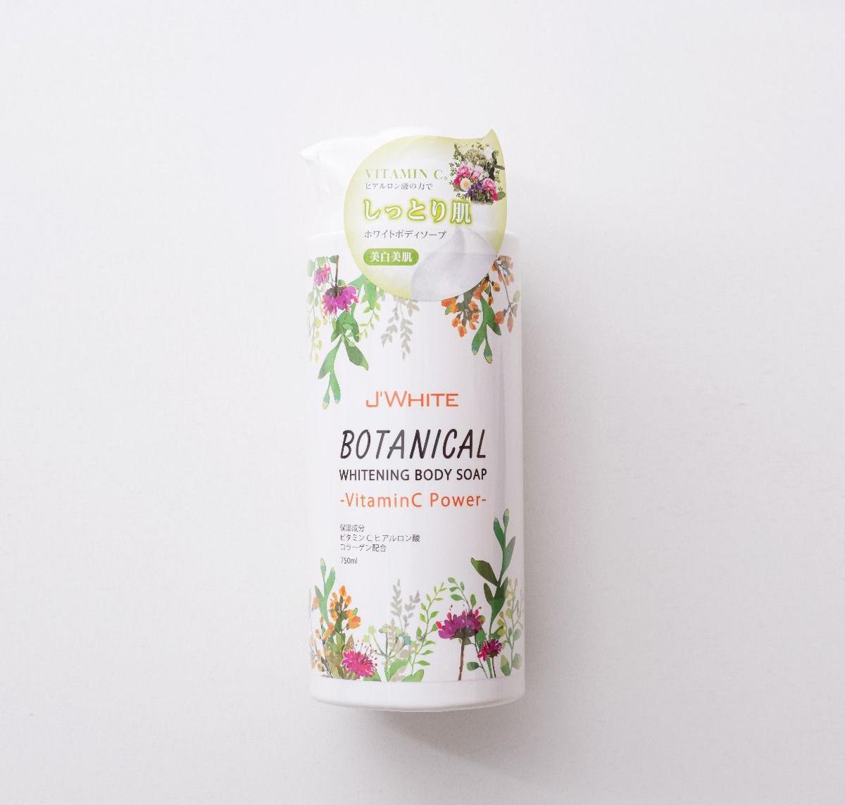 Sữa Tắm J'WHITE Botanical Whitening Body Soap Làm Sáng Da Chiết Xuất Vitamin C Hương Thảo Mộc 750ml